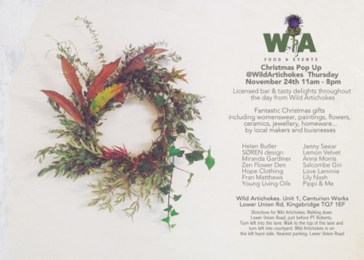 Wild Artichoke Christmas Pop Up